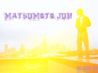 MJ-yellow.jpg